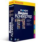 Видео конвентор Movavi Video Converter. Скачать бесплатно Movavi Video Converter 11.0