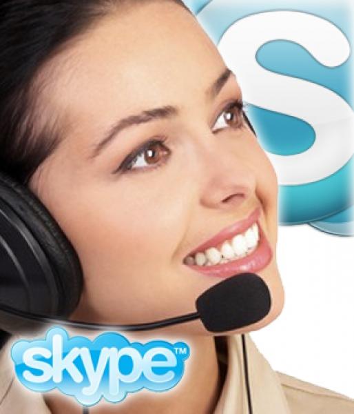 Общение голосом по Скайп